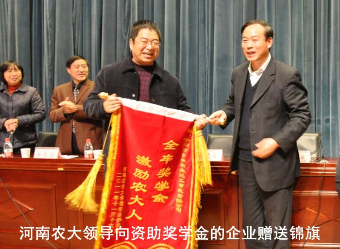 河南农业大学植物保护学院院长李洪连,书记宋家永等学校领导及安阳市