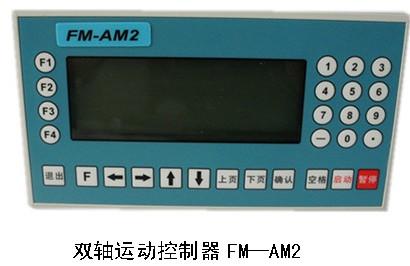 数控钻床系统,数控车床系统,数控铣床系统,数控磨床系统 l 裁剪机控制