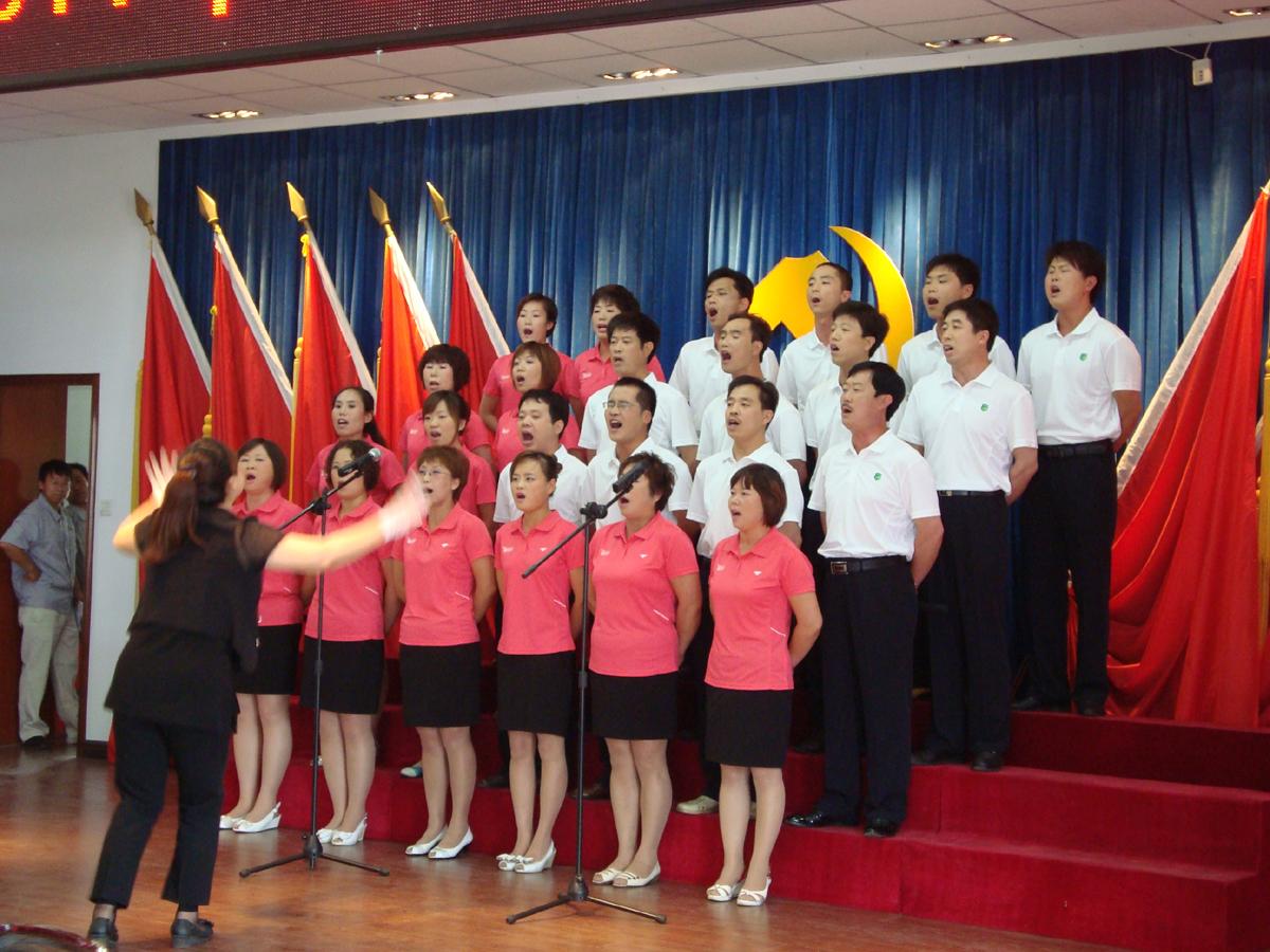 其中大合唱共有五支队伍参赛,分别为矿业公司代表队,长城公司代表队图片