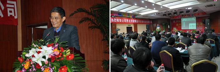 中国农业大学生物学院博士生导师张博士精彩演讲