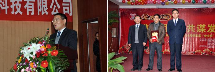 安农农业专业合作社联合社吴春波和制剂销售部经理王天勇共同颁奖