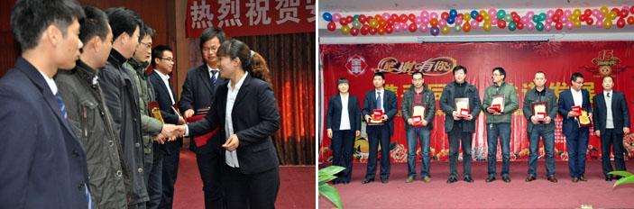 制剂公司张月萍经理和魏长军经理共同颁奖