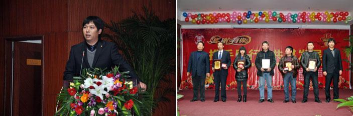 喜满地肥业公司朱瑞经理和研发中心总工徐雪松共同颁奖