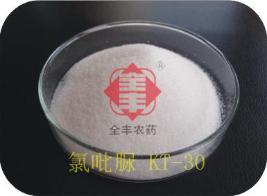 全丰氯吡脲KT-30