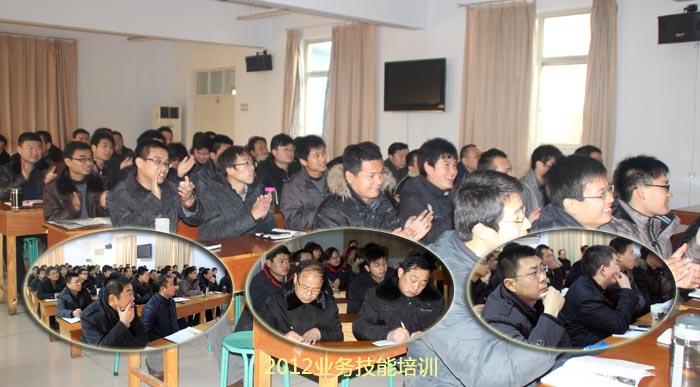 澳门新莆京娱乐网站集团2012春季培训