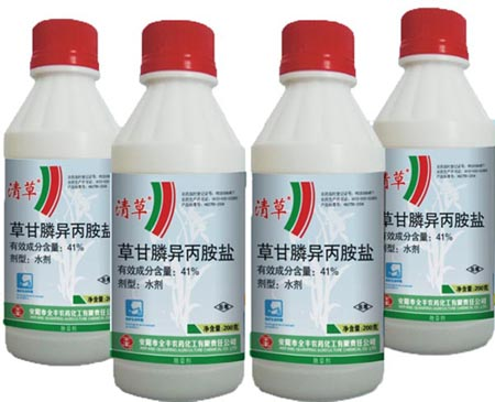 清草(41%草甘膦异丙胺盐水剂)